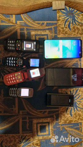 Телефоны 89685580251 купить 1
