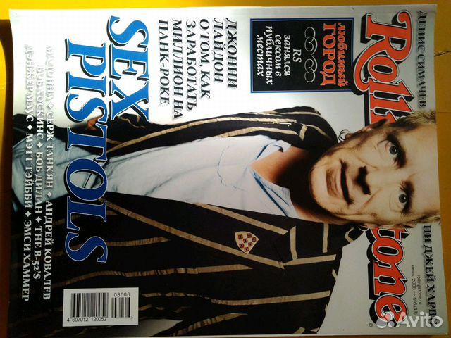 Журналы RollingStone и Billboard 89528427960 купить 8