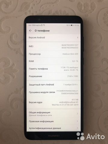 Huawei phone smart p buy 2