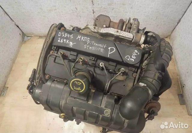 84732022776 Двигатель Ford Transit FA 2000-2006