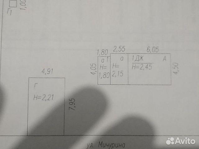 Дача 21 м² на участке 13 сот. 89069780660 купить 1