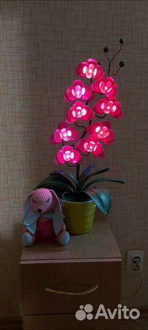 Lamp buy 1