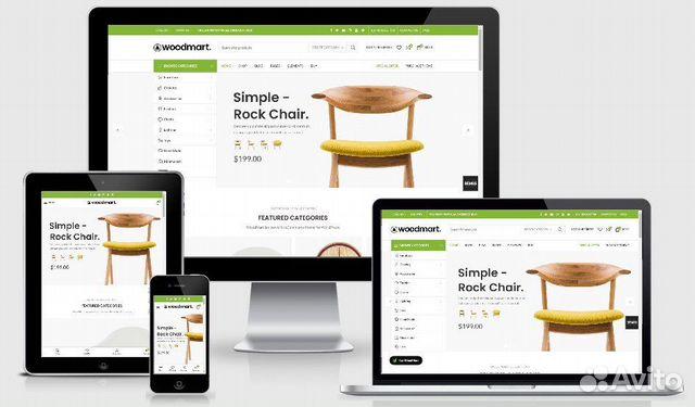 Создание сайтов на wordpress уфа бизнес идеи создания сайта