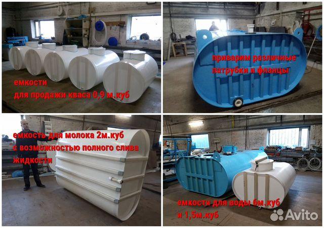 Емкости для перевозки воды, молока и др. жидкостей 89244569000 купить 6