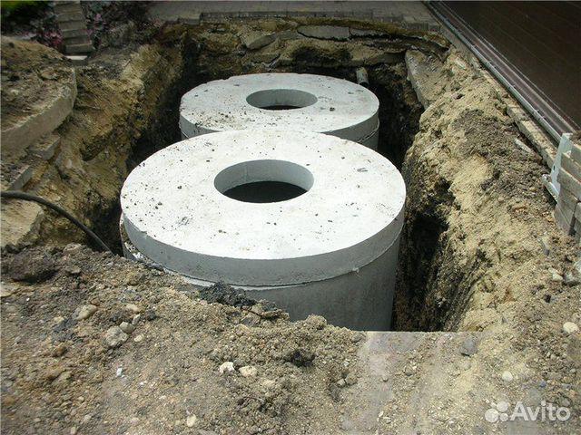 Купить в новочеркасске бетон заводы 45 бетон