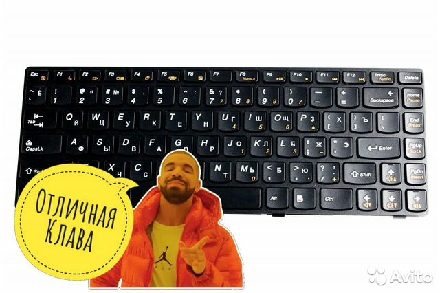 Клавиатура для Lenovo Y400 без подсветки