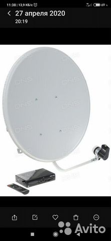 Антенна спутниковая(Телекарта)