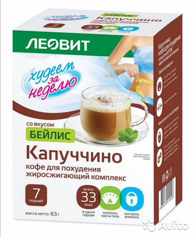 Иркутск Все Для Похудения.