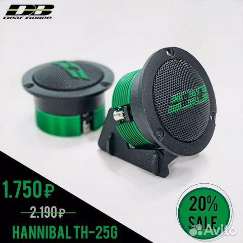 Hannibal TH-25G 89053334494 купить 1