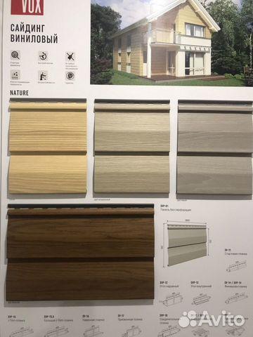 Wandverkleidungen, Fassaden kaufen 6