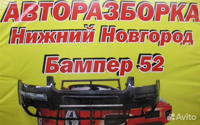 89524408730  VW Passat (B5+) 2000-2005 бампер передний (черный)