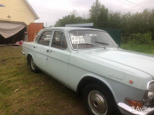 ГАЗ 24 Волга, 1977  купить 4