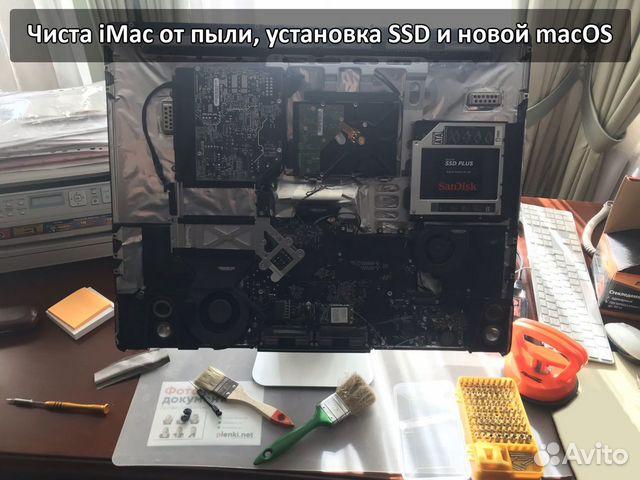 Ремонт ноутбуков Ремонт компьютеров купить 4