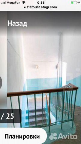 3-к квартира, 71 м², 5/5 эт.  89587391133 купить 9