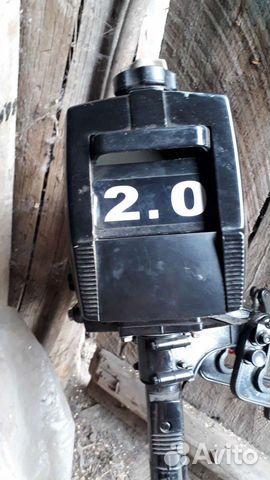 Лодочный мотор мтр марине 2л.с  89628338563 купить 2