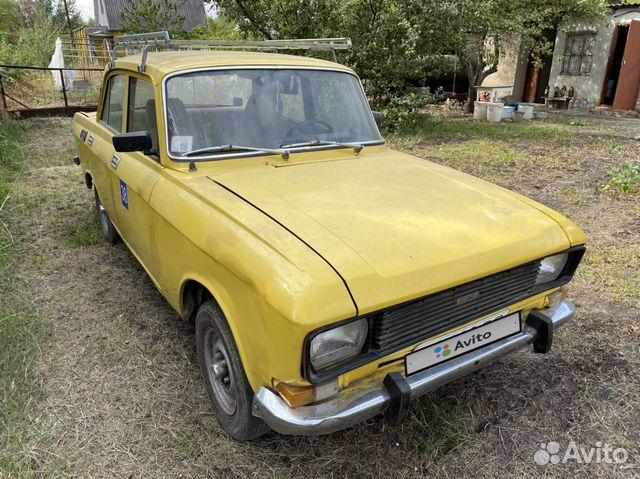 Москвич 2140, 1982  89803409126 купить 5