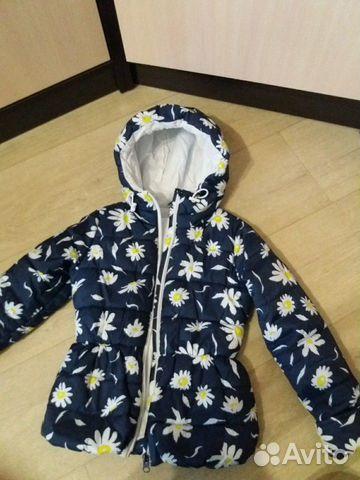 Куртка  89042814723 купить 2