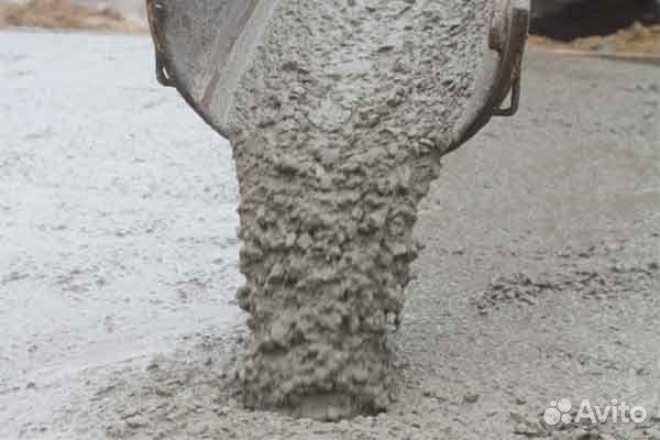 Бетон купить сарапул миксер цемента в москве