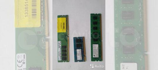 Модуль памяти, процессор