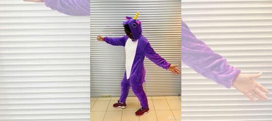 Кигуруми единорог фиолетовый М купить в Пермском крае на Avito — Объявления  на сайте Авито 0fa2d7a5ddc51