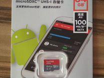 Micrоsd Сlаss 10 fullHD 64 GB