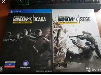 Tom Clancy's Rainbow Six siege deluxe edition ps4