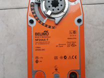 Belimo NF24AX-T