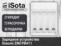 Зарядное устройство Xiaomi ZMI PB411