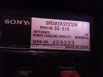 Колонки Sony SS 515 100 w