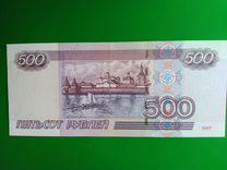 Банкноты 500 р модификация 2004 г — Коллекционирование в Нижнем Новгороде