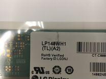 Матрица LP140wh1
