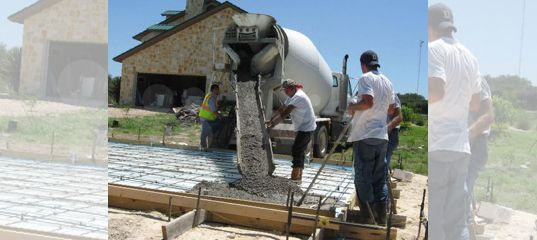 Бетон в колтушах купить гель бетон купить для мужчин