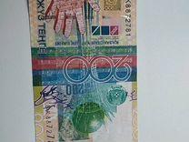 Банкнота казакстан
