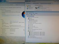 Intel 4 ядра. озу 4Gb. nvidia 600 Series на 2 Гб