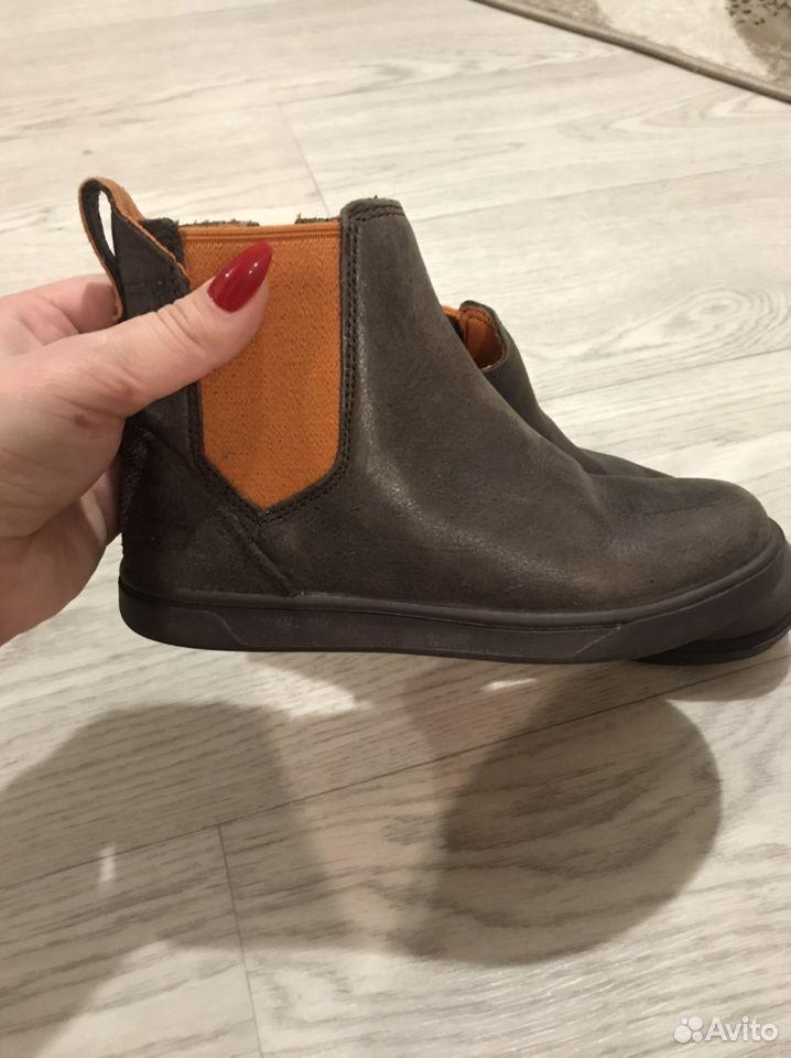 Ботинки  89097610455 купить 2