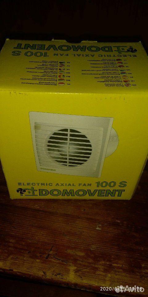 Вентилятор вытяжной  89963203240 купить 1
