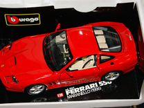 1/18 Bburago Ferrari Maranello 550 Италия