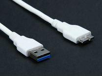 USB 3.0 для жесткого диска