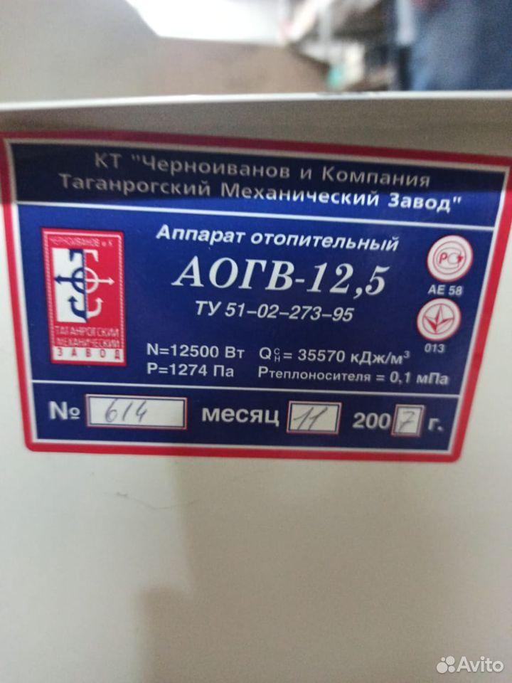 Газовый котел  89606809161 купить 3