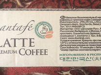 Кофейный напиток Latte