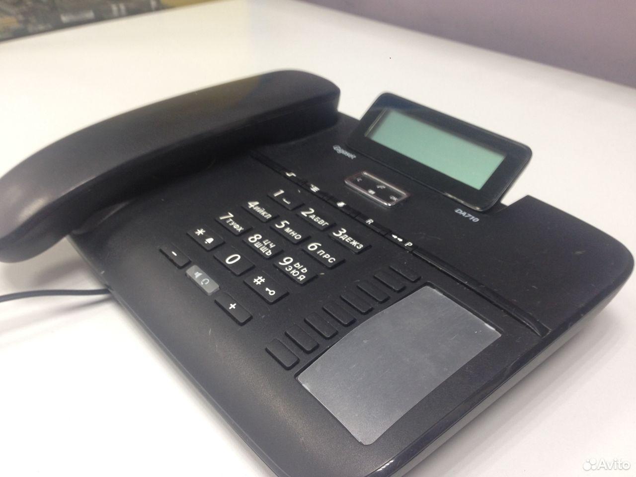 Телефон GIgaset DA710 Черный
