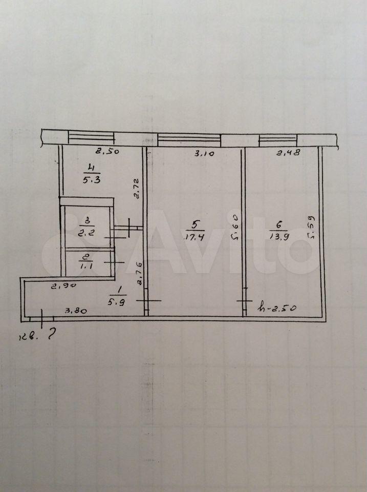 2-к квартира, 45.8 м², 2/5 эт.  89642396322 купить 1
