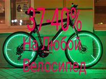 Спортмастер скидка на любой велосипед 37 проц