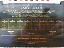 Estee Lauder оригинальная косметика