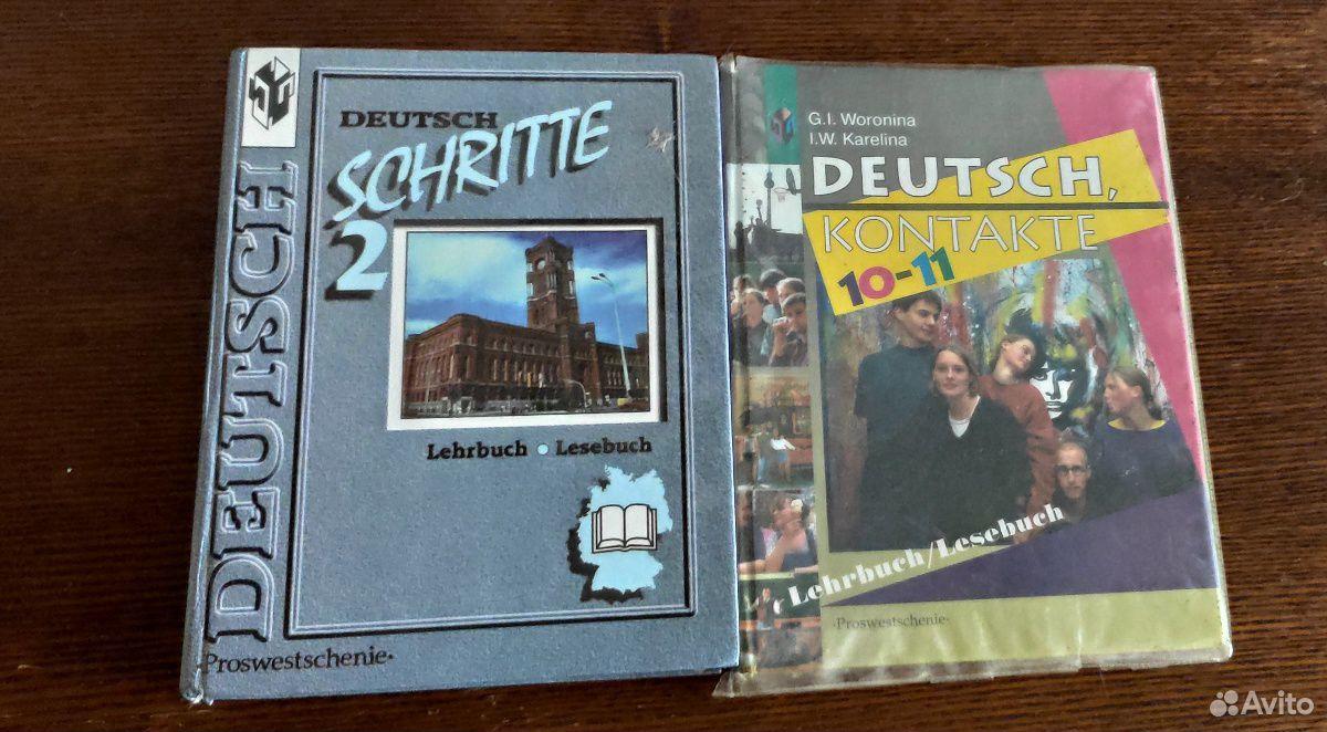 Учебники 10-11 класс  89108242225 купить 3