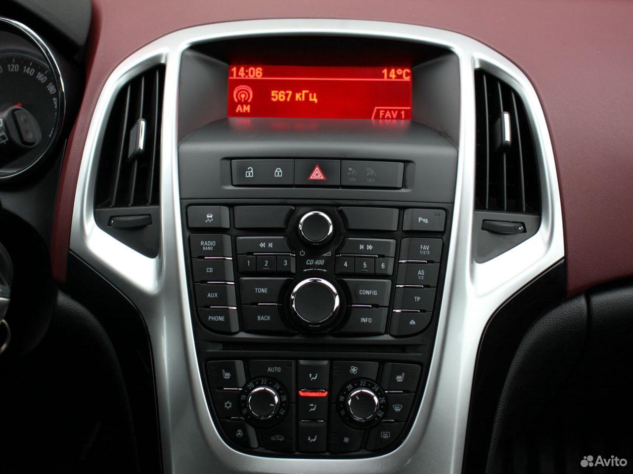 Opel Astra GTC, 2013  88129206410 купить 5
