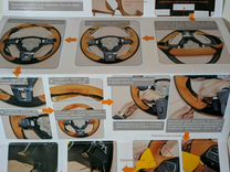 Оплётка на руль Hyundai Elantra