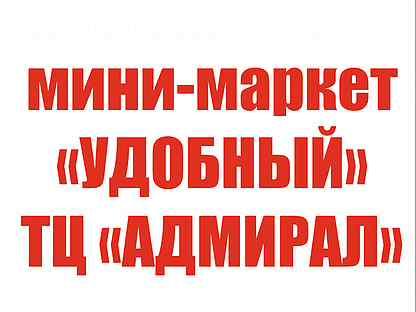 Чита работа свежие вакансии для девушек москва работа девушкам