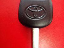 Ключ зажигания для toyota с чипом H — Запчасти и аксессуары в Краснодаре