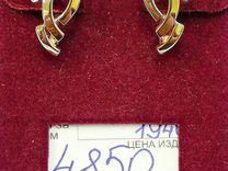 Серьги золото 585 пробы № 035867